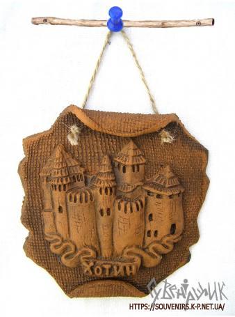 Картуш з Хотинською фортецею