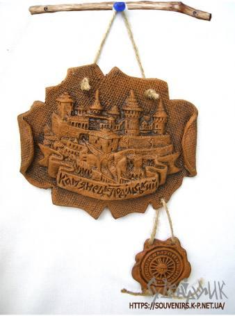 картуш керамічний Кам'янець-Подільська фортеця - сувенір