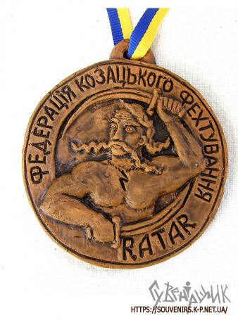 Медаль для козаків