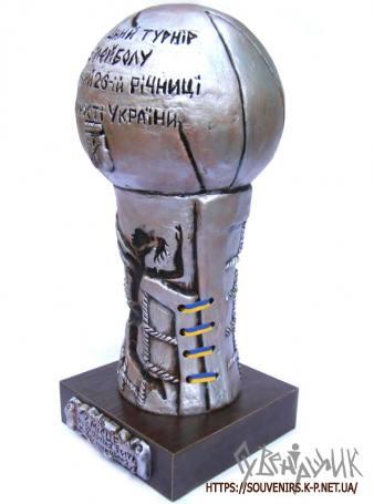 Срібний кубок для волейболу
