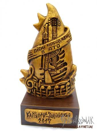 Нагорода для конкурсу