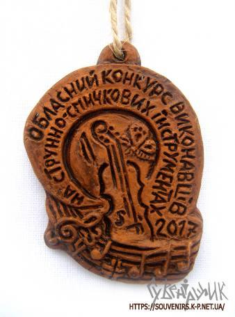 медаль для конкурсу струнно-смичкових іструметів