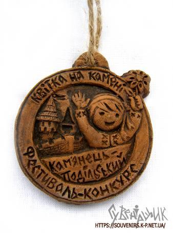 Медаль для конкурсу
