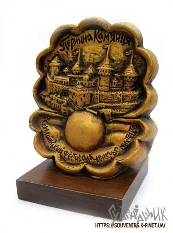 Нагорода-статуетка для конкурсу