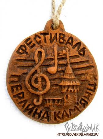 Медаль для фестиваля