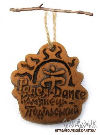 Сувенірна медаль- нагорода для фестивалю