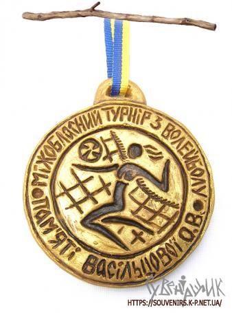 Медалі для волейболу