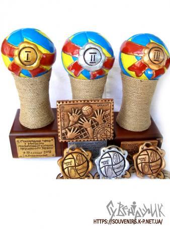 Кубки для волейбола