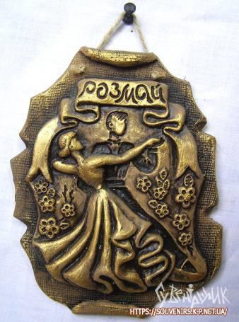 Нагорода Розмай