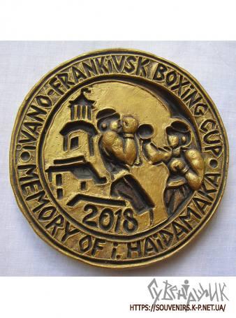 Медаль для боксерів