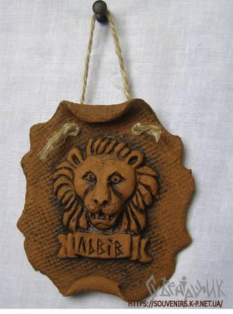 Сувенір - лев